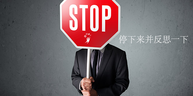 china-img-toogle-stop-CHN
